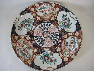 "Vintage Gold Imari Hand Painted Japanese Charger, 14 1/3"" D X 1 3/4"" High"