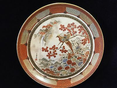 """Antique Japanese Satsuma Detail Hand Painted Phoenix Plate, Signed, Marked, 8.5"""""""