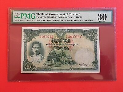 Thailand Banknote Ninth Series 20 Baht Type I  PMG 30  RED SERIAL NUMBER