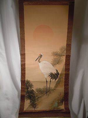 Old Japanese or Chinese Hanging Scroll       88509