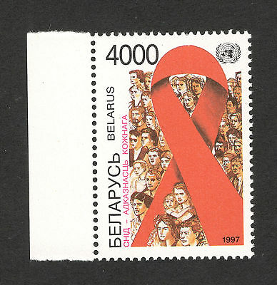 BELARUS-MNH-STAMP-Fight against AIDS-1997.