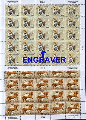 Serbia-Mnh** Sheets With Engraver-China Lunar Horoscope Year Of Horse-2014.
