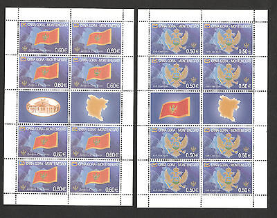 Montenegro-Mnh**  4 Small Sheets-Flag-Coat Of Arms-Map-Type I-2005.