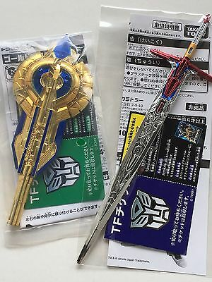 Japan Takara Tomy Legendary Weapon Silver Temenos sword & Gold Vector shield