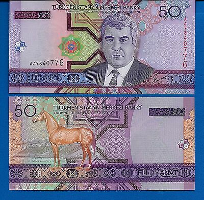 Turkmenistan P-17 50 Manat Year 2005 Horse Uncirculated Banknote