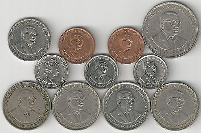 11 DIFFERENT COINS from MAURITIUS (6 DENOMINATIONS)