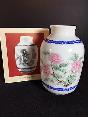 FAMILLE ROSE VASE - Treasures of the Imperial Dynasties by Franklin Mint