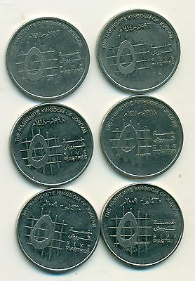 3 DIFFERENT 5 PIASTRE COINS from JORDAN (1993, 1998 & 2009)