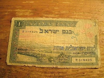 1955 1 Shekel Bank Of Israel Note