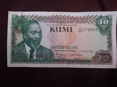 Central Bank of Kenya ten shillings paper note July 1st 1978