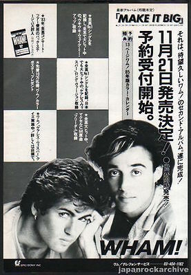 1984 Wham! Make It Big JAPAN album promo press ad / advert / george michael w11m