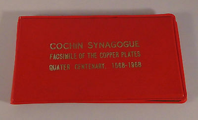 Cochin Synagogue Facsimile of the Copper Plates Quater Centenary, 1568-1968