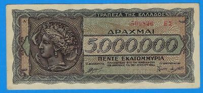 1944 Greece 5,000,000 Drachmai Note P-128b Dekadrachm of Syracuse Design