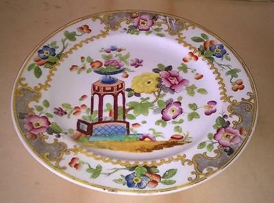 Oriental Ornamental All Exquisite Hand Painted Decorative Floral Plate - L@@k