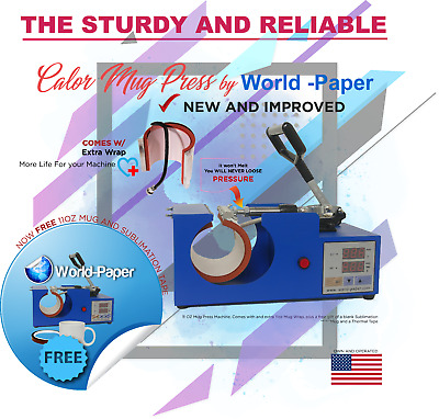 Digital Display Heat Press Transfer Sublimation Machine For Coffee Mug Cup V 3.0