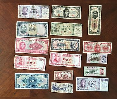 CHINA  20th Century Banknotes, Group Lot of (16), FINE to CRISP UNCIRCULATED