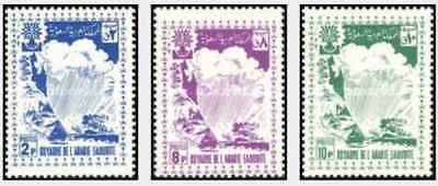 Timbres Arabie Saoudite 159/61 ** lot 22359