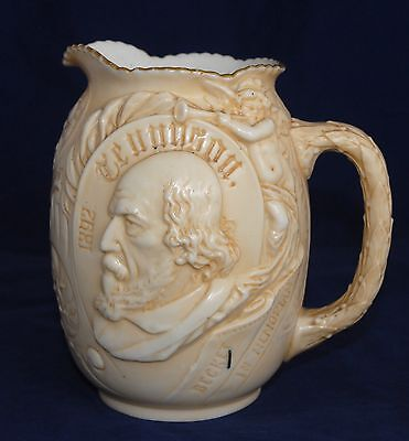Antique Lord Alfred Tennyson Memorial Jug - Tennyson Laureate