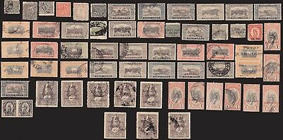 60 SORUTH  (INDIAN STATE) All Different Stamps (c80)