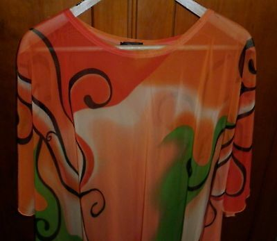 Vintage Summer Poncho/cover Up Excellent Condition