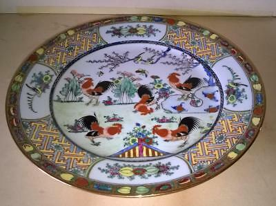 Cockerels - Stunning Decorative Plate - Enamels - Hand Coloured - Collectable -