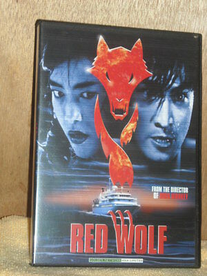 Red Wolf (DVD, 2005, 2-Disc Set) Kenny Ho Christy Chung Elaine Lui