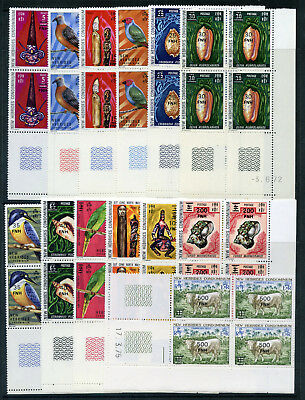 New Hebrides 1977 QEII New Currency set complete in blocks MNH. SG 220-232.