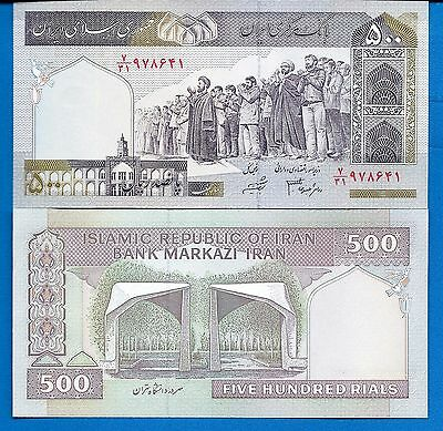 Iran P-137 500 Rials Year ND 1982-2002 Islamic Mofit Uncirculated Banknote