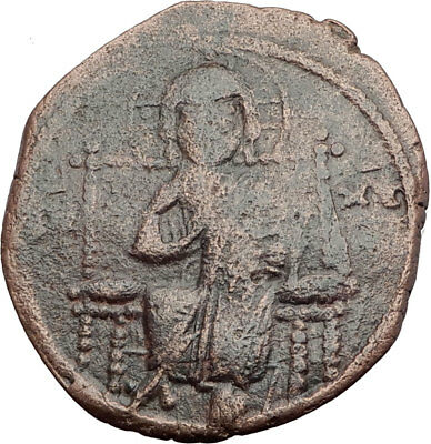 JESUS CHRIST Class D Anonymous Ancient 1042AD Byzantine Follis Coin Rare  i63596