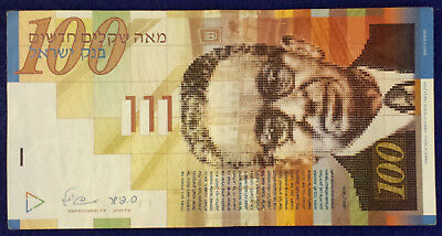 ***Israel 100 Shekels Sheqalim Paper Money Currency Banknote***