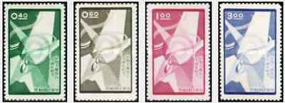 Timbres Formose 275/8 ** lot 22493