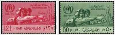 Timbres Syrie UAR 138/9 ** lot 22497