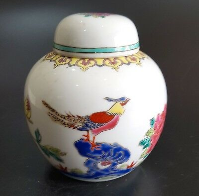 Vng Chinese Ginger Jar Pot Famille Vert Hand Painted Exotic Bird Chinese Rose