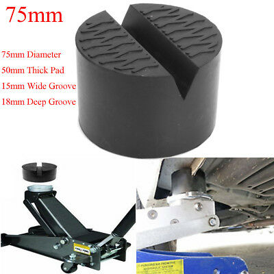 7.5cm Universal Slotted Frame Rail Floor Jack Guard Adapter Lift Rubber Pad