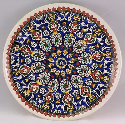 Antique Turkish Ceramic Wall Plate Hand Painted