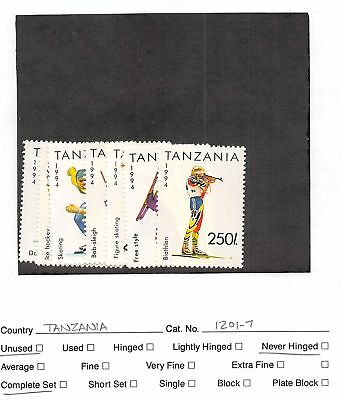 Lot of 18 Tanzania Used Stamps #107511 X