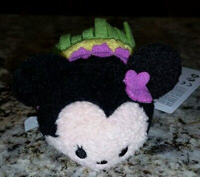 Disney Store Hawaii Exclusive Tsum Tsum Mini Aloha Minnie Mouse Hula Skirt Plush