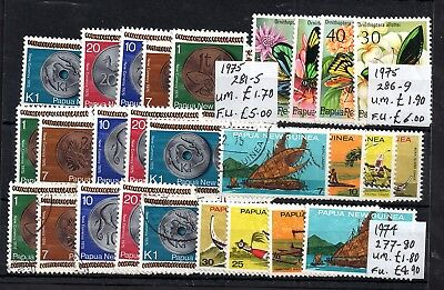 Papua New Guinea 1975 mint & used sets collection Cat £20 WS5986