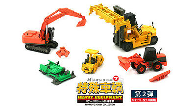 1/150 N Scale Heavy Equipment Collection Vol.2, Full set of 10, Fujimoto //