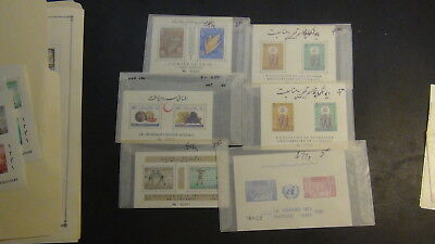 Afghanistan stamp collection on Scott Int'l pages to '49 w/ sheets