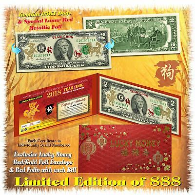 24KT GOLD 2018 Chinese Lunar New Year YEAR OF THE DOG Genuine US $2 BILL LTD 888