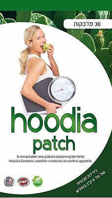 Hoodia Diet Patch - The Original Brand! 1 Month Supply!!!