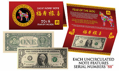 2018 CNY Chinese YEAR of the DOG Lucky Money U.S. $1 Bill w/ Red Folder - S/N 88