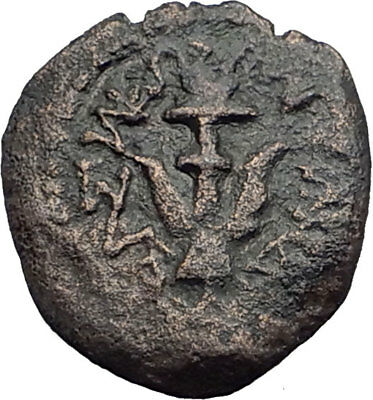 ALEXANDER JANNAEUS Biblical Jerusalem Jesus Widow's Mite Greek Bible Coin i64211
