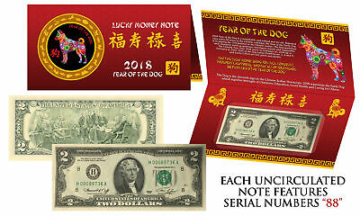 1976 Bicentennial $2 Bill * 2018 Chinese New YEAR of DOG * w/Red Folder - S/N 88