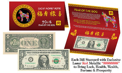 2018 Chinese YEAR of the DOG Red Lunar Metallic Lucky 8 Genuine $1 Bill w/Folder
