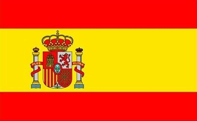 Large Spanish Spain Flag 5ft x 3ft / 1.5m x 90cm Polyester Fabric Sport Football