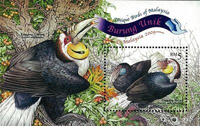 Malaysia 2009 Unique Birds without the word Malaysia on stamp error rare MS MNH