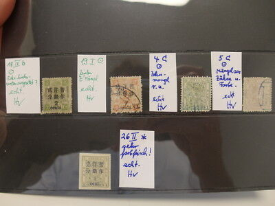 CHINA good selection with proofed Stamps:  18IV,19I,4C,5C all stamped + 26II *