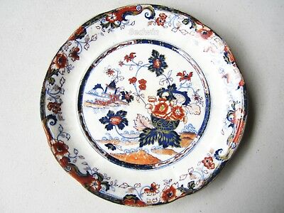 "Antique Minton early STONE CHINA Plate – ""AMHERST JAPAN"" Pattern"